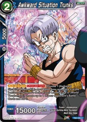 Awkward Situation Trunks - TB2-026 - C