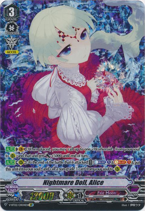 Nightmare Doll, Alice - V-BT02/OR04EN - OR