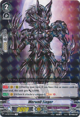 Werwolf Sieger - V-BT02/033EN - R