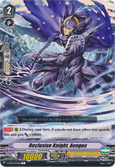 Knight of Isolation, Oengus - V-BT02/043EN - C