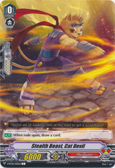 Stealth Beast, Cat Devil - V-BT02/055EN - C
