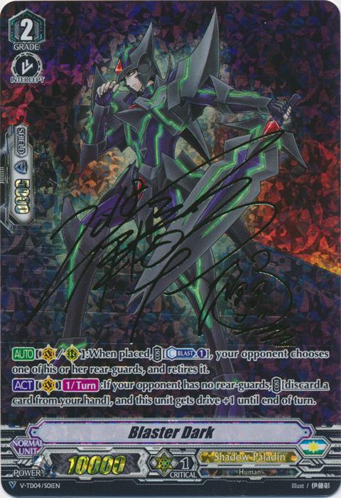 Blaster Dark - V-TD04/S01EN - SP