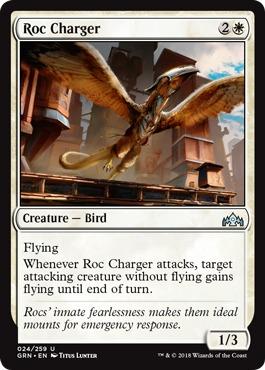 Roc Charger - Foil