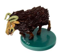 Beast - 14/28 - Uncommon