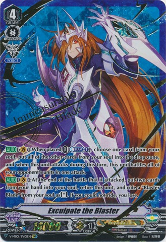 Exculpate the Blaster - V-MB01/001EN - SVR