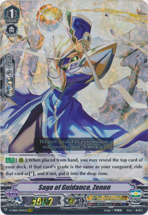 Sage of Guidance, Zenon - V-MB01/004EN - RRR