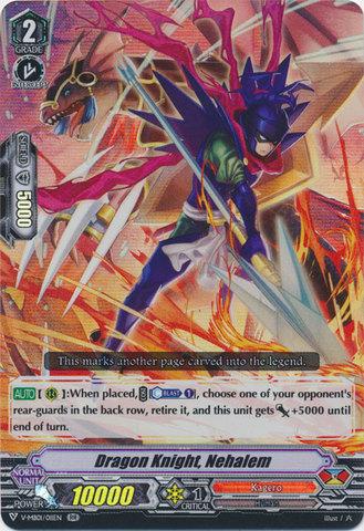 Dragon Knight, Nehalem - V-MB01/011EN - RR