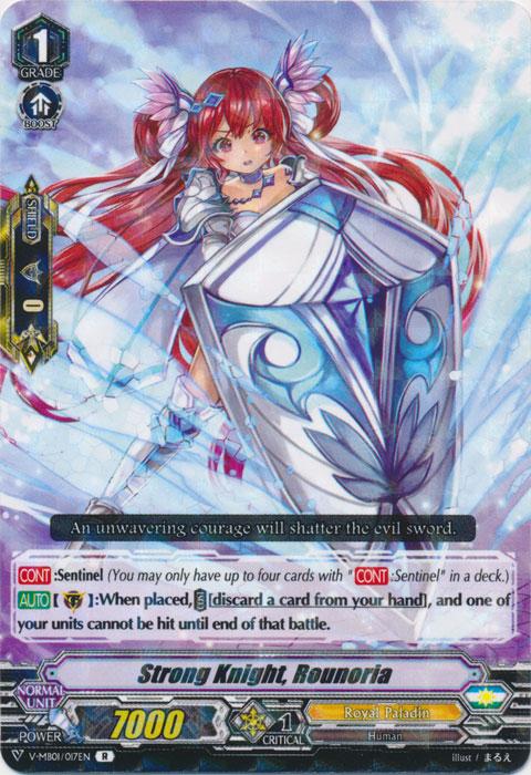 R Firno Aggregate Knight Cardfight V-MB01//013EN