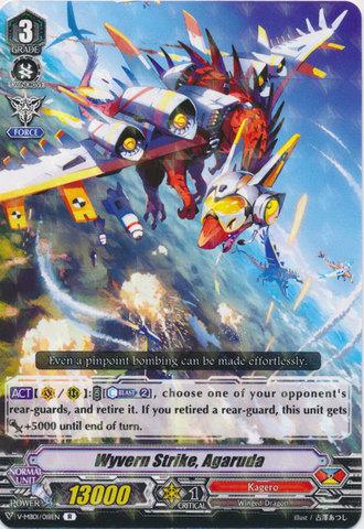 Wyvern Strike, Agaruda - V-MB01/018EN - R