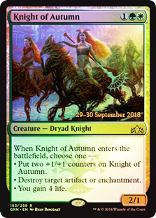 Knight of Autumn - Foil - Prerelease Promo