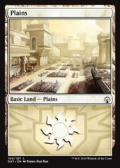 Plains (100) (Guild Kits: Guilds of Ravnica)