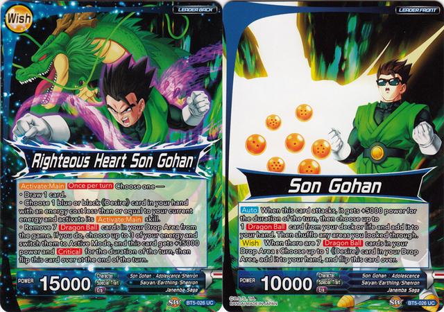 Son Gohan // Righteous Heart Son Gohan - BT5-026 - UC