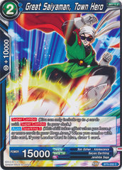 Great Saiyaman, Town Hero - BT5-032 - C
