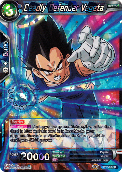 Deadly Defender Vegeta - BT5-034 - R - Dragon Ball Super TCG Singles