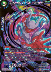 Infernal Chain Janemba - BT5-047 - SR