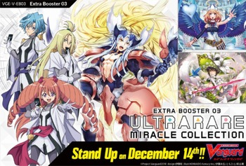 V-EB03: ULTRARARE MIRACLE COLLECTION Booster Pack