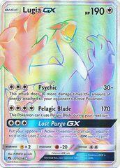 Lugia GX - 227/214 - Secret Rare