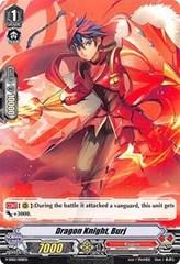 Dragon Knight, Burj - V-SD02/008EN - TD