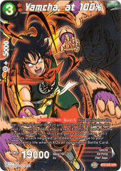 Yamcha, at 100% - BT5-009 - SPR
