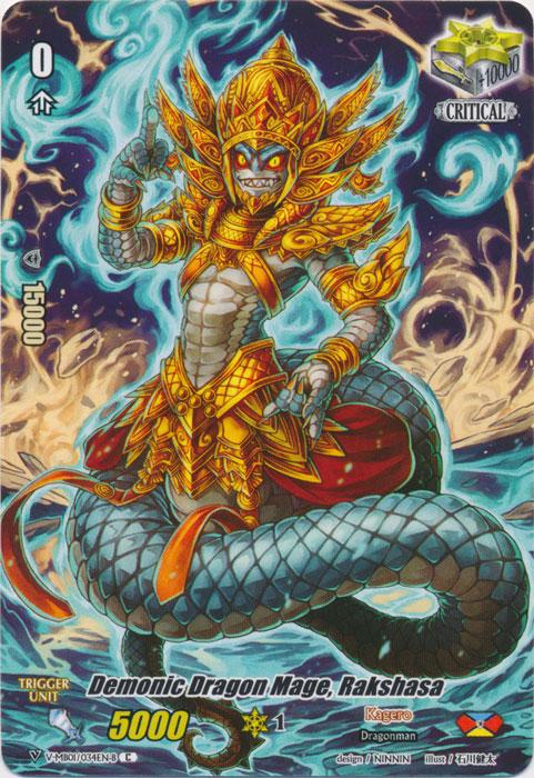 Demonic Dragon Mage, Rakshasa - V-MB01/034EN-B - C - Full Art Foil