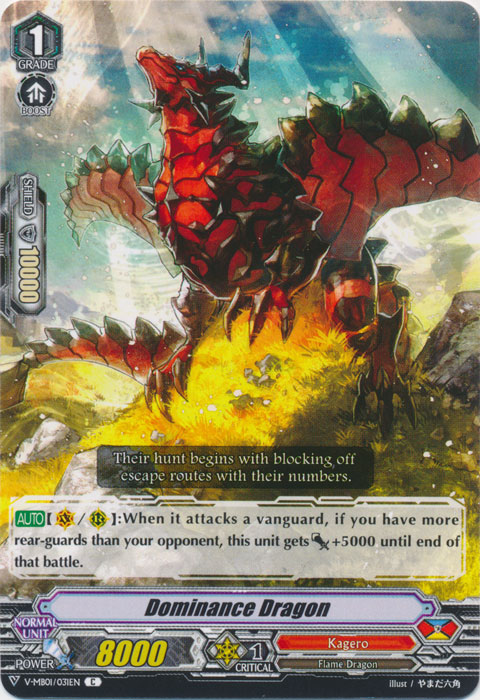 Dominance Dragon - V-MB01/031EN-B - C