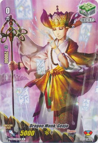 Dragon Monk, Genjo - V-MB01/036EN-B - C - Full Art