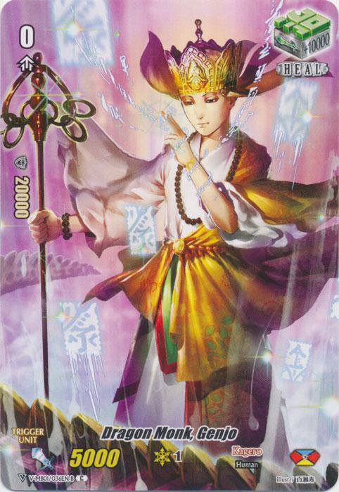 Dragon Monk, Genjo - V-MB01/036EN-B - C - Full Art Foil