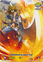 Embodiment of Spear, Tahr - V-MB01/033EN-B - C - Full Art