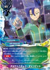 Cho-Tokyo Gambit - S-BT02/0018 - RR