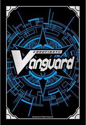 CEO Amaterasu - V-CS01/002EN - PR