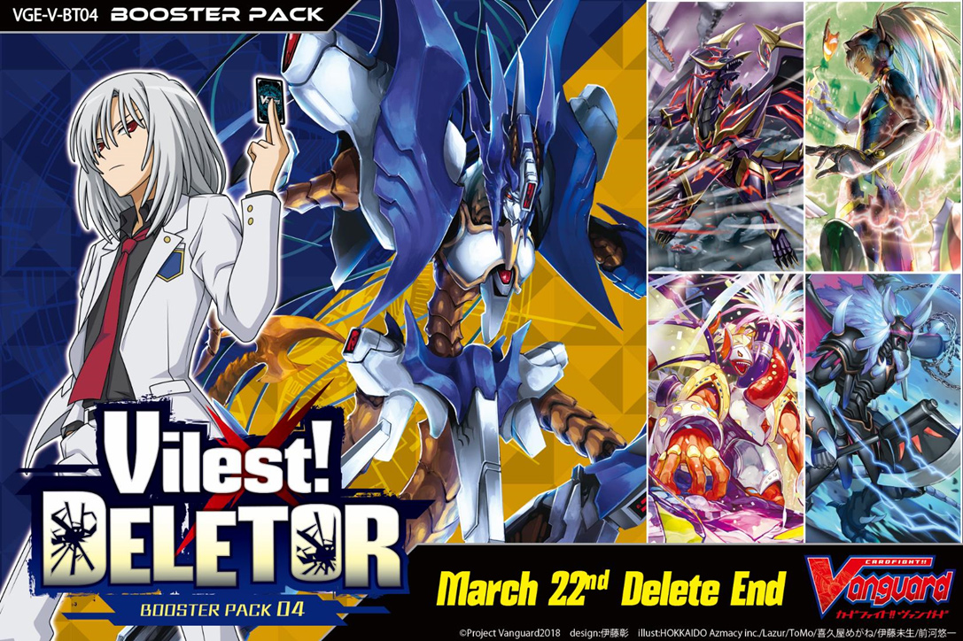 V Booster Set 04 - Vilest! Deletor Booster Box