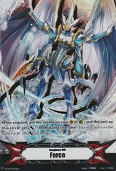 Imaginary Gift [Force] Dragonic Waterfall - V-GM/0054EN - PR