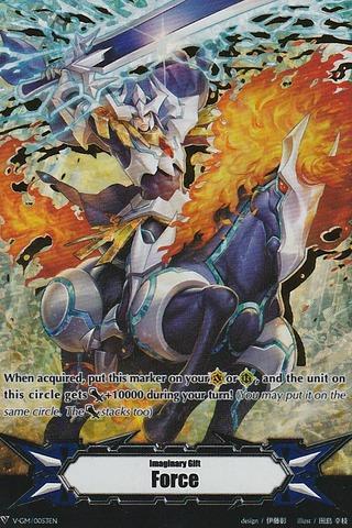 Imaginary Gift [Force] King of Knights, Alfred - V-GM/0053EN - PR