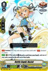 Battle Cupid, Nociel - V-EB03/012 - RR on Channel Fireball