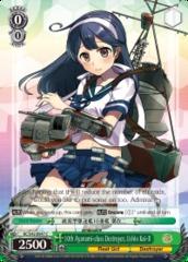 10th Ayanami-class Destroyer, Ushio Kai-II - KC/S42-E047 - C