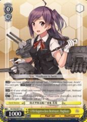 17th Kagero-class Destroyer, Hagikaze - KC/S42-E011 - U