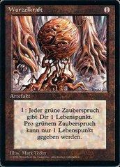 Wooden Sphere - German