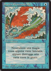 Blue Elemental Blast - Italian