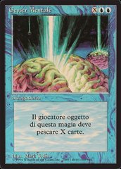 Braingeyser - Italian