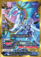 Cold Flow Ice Dragon, Roi Miserea (SP) - S-BT01A-UB03/S003EN - SP