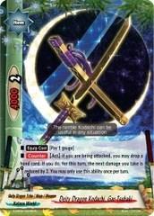 Deity Dragon Kodachi, Gar-Tsubaki - S-SS02/0035EN - TD