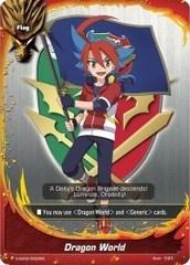 Dragon World - S-SS02/0020EN - TD