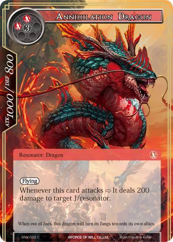 Annihilation Dragon - SNV-022 - C