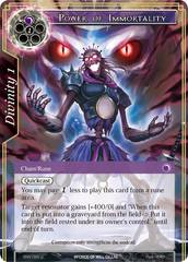 Power of Immortality - SNV-095 - U