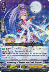 Bowstring of Heaven and Earth, Artemis - V-EB04/020EN - R