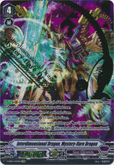 Interdimensional Dragon, Mystery-flare Dragon - V-EB04/SV02EN - SVR (Gold Hot Stamp)