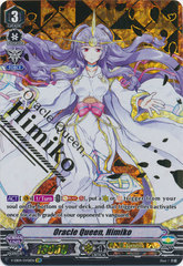 Oracle Queen, Himiko - V-EB04/SV01EN - SVR