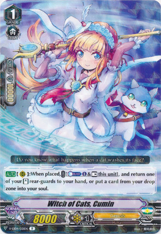 Witch of Cats, Cumin - V-EB04/021EN - R