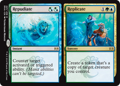 Repudiate // Replicate - Foil