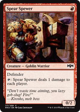 Spear Spewer - Foil